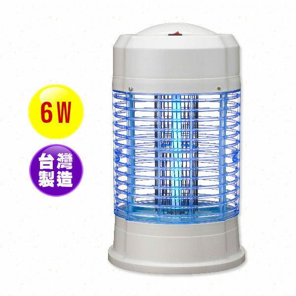 【威利家電】東龍6W捕蚊燈 TL-602