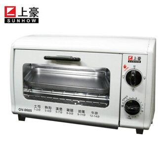 【威利家電】上豪6L電烤箱雙旋鈕 OV-0685