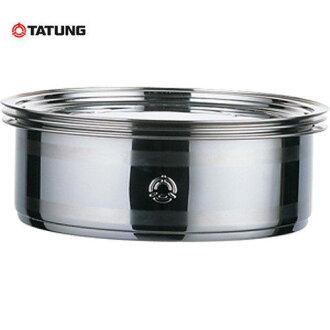 【威利家电】TATUNG 大同 不锈钢多用途双层蒸笼 TAC-S02
