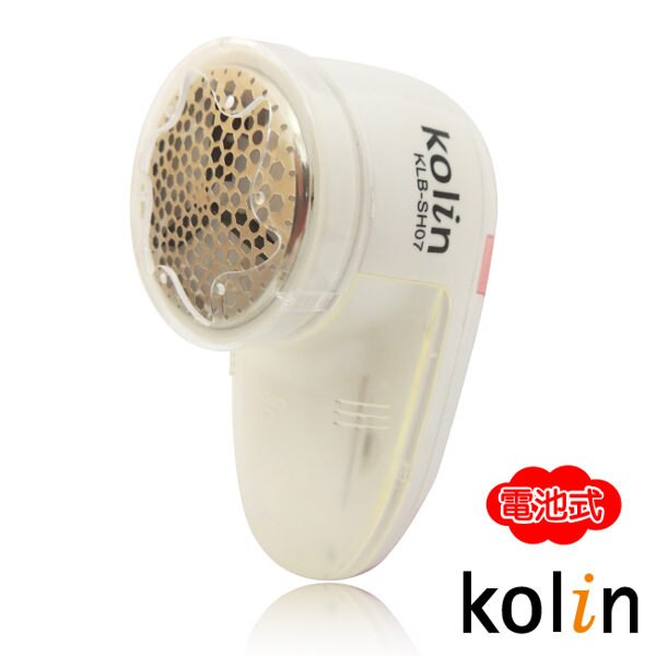 【威力家電】 【分期0利率+免運】Kolin歌林 電池式電動除毛球機KLB-SH07