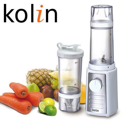 【威力家電】 【分期0利率+免運】歌林 KOLIN 隨行杯果汁機 (榨汁雙杯組) KJE-MN632