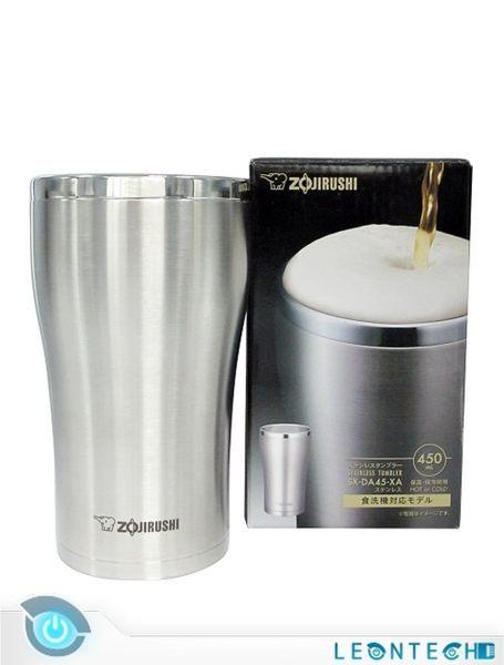 【威力家電】 【分期0利率+免運】象印]450ml不鏽鋼保冷杯銀色SX-DA45-XA)