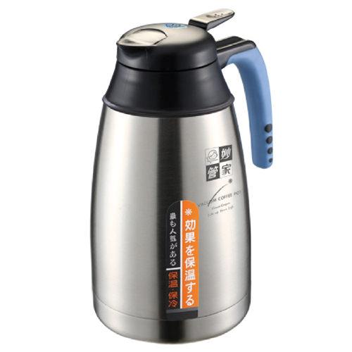【威利家電】【分期零利率+免運】 妙管家真空咖啡壺1500ML HKCF-1500S