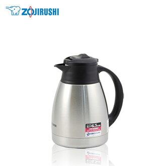 【威利家電】【刷卡分期零利率+免運費】 ZOJIRUSHI不鏽鋼1L保溫瓶SH-FG10