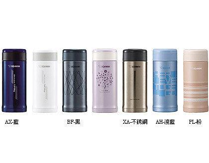【威利家電】【刷卡分期零利率+免運費】【ZOJIRUSHI•象印】不銹鋼真空保冷保溫杯350mlSM-AFE35