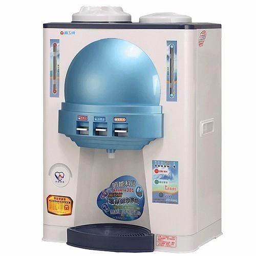 【威利家電】【分期0利率+免運】晶工11.9L全自動冰溫熱開飲機 JD-6205