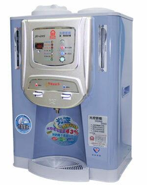 【威利家電】 【分期0利率+免運】晶工10.2L光控溫熱全自動開飲機 JD-4205