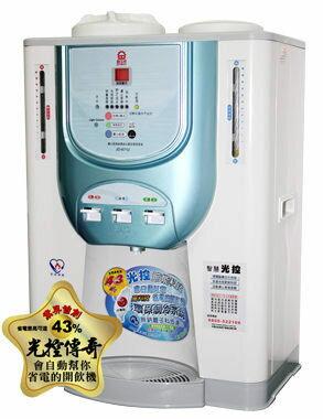 【威利家電】【分期0利率+免運】晶工11.9L冰溫熱光控開飲機 JD-6712