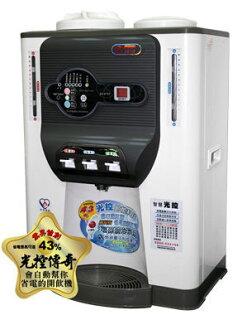 威利家電:【威利家電】【分期0利率+免運】晶工11.9L冰溫熱光控開飲機JD-6725