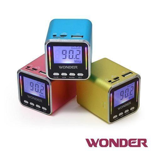 【威利家電】【分期0利率+免運】旺德USB/MP3/FM 隨身音響 WS-P002 ~芥末黃/藍色/粉紅色