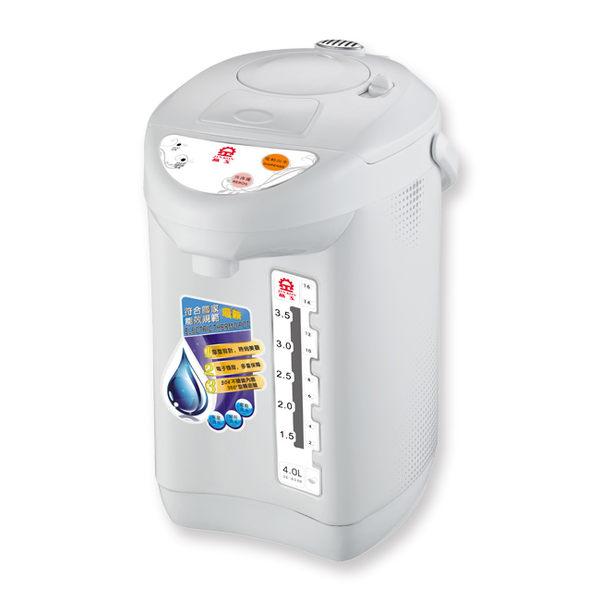 【威利家電】【分期0利率+免運】晶工牌 4.0L電動熱水瓶 JK-8540