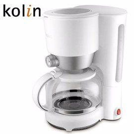 【威利家電】【分期0利率+免運】歌林10人份可調濃淡咖啡機(KCO-MN703S)