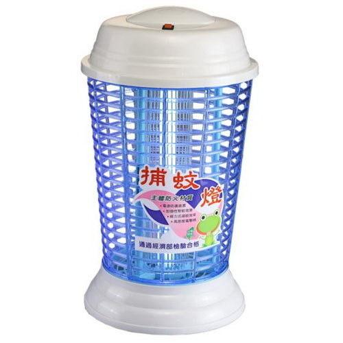 ~威利家電~~ 零利率 免 ~伊娜卡15W捕蚊燈ST~0155