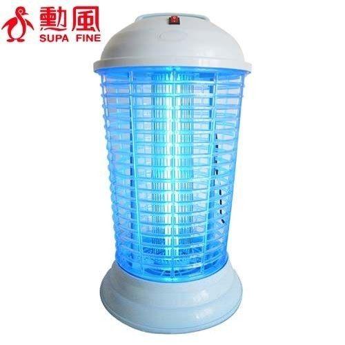 【威利家電】【刷卡分期零利率+免運費】勳風10W電子捕蚊燈 HF-8112