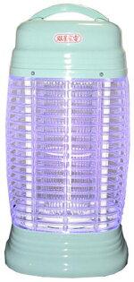 【威利家電】【刷卡分期零利率+免運費】雙星15W電子捕蚊燈TS-151