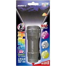 【威利家電】【刷卡分期零利率+免運費】 ZOL-4200D 12W LED手電筒