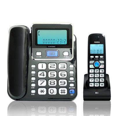 【威利家電】【刷卡分期零利率+免運】 SAMPO聲寶2.4GHz高頻數位無線子母電話 CT-W1304DL