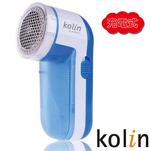 <br/><br/>  【威利家電】【分期0利率+免運】歌林 Kolin 充電式除毛球機 KLB-SH03<br/><br/>