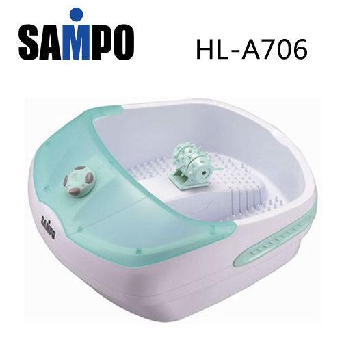 【威利家電】【刷卡分期零利率+免運費】SAMPO聲寶 SPA足部按摩機 HL-A706