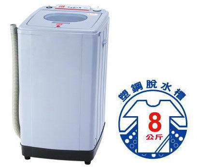 【威利家電】【分期0利率+免運】勳風8公斤高速脫水機 HF-828