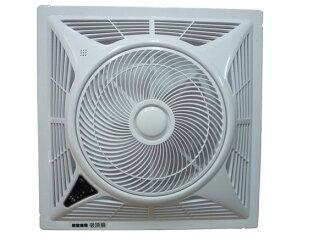 勳風負離子直流變頻節能循環吸頂扇 HF-7496DC/HF-7499 輕鋼架專用循環扇