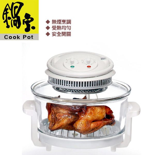 【威利家電】【分期零利率+免運】 鍋寶 全能 烘烤鍋 烤雞 烤番薯 CO-1002