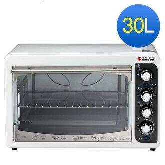 【威利家電】【刷卡分期零利率+免運費】捷寶 30公升旋風大烤箱 JOV3000