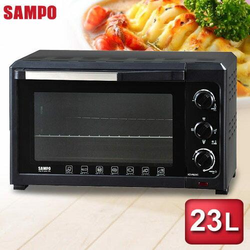 【威利家電】【刷卡分期零利率+免運費】SAMPO聲寶 23公升旋風電烤箱 KZ-PB23C