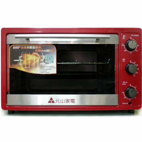 威利家電:【威利家電】【刷卡分期零利率+免運費】元山牌32L不鏽鋼旋風烘烤電烤箱YS-532OT