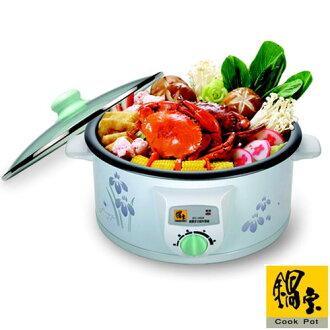 【威利家電】 【分期零利率+免運】 鍋寶3.5L多功能料理鍋 EC-3210/EC-3508