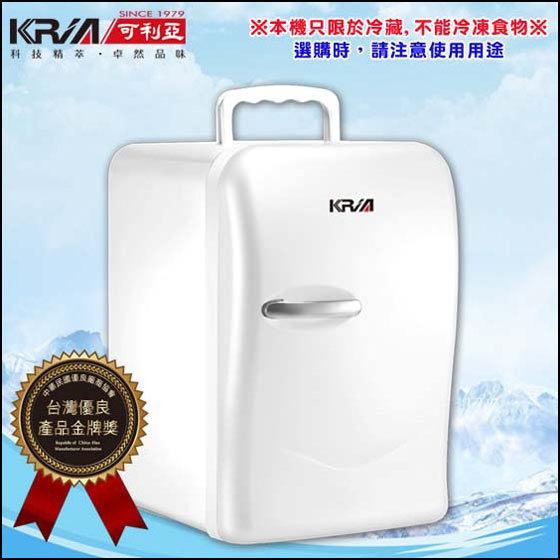 【威利家電】【刷卡分期零利率+免運費】KRIA可利亞電子行動冷熱冰箱CLT-22