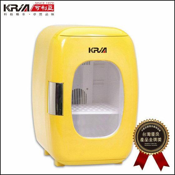 【威利家电】【刷卡分期零利率+免运费】KRIA可利亚电子行动冷热冰箱CLT-16