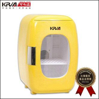 【威利家電】【刷卡分期零利率+免運費】KRIA可利亞電子行動冷熱冰箱CLT-16