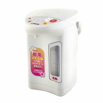 【威利家電】【分期0利率+免運】304不鏽鋼內膽~山崎微電腦三段定溫熱水瓶 SK-5050MR ~調乳好方便~