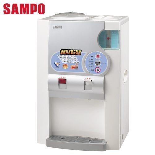 【威利家電】【刷卡分期零利率+免運費】SAMPO聲寶 蒸氣式開飲機 (HD-YF12S)