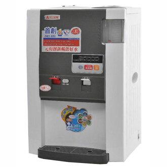 【威利家電】【刷卡分期零利率+免運費】元山(10.4L)蒸氣式溫熱開飲機,YS-860DW