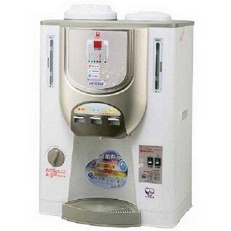 【威利家電】【刷卡分期零利率+免運費】晶工牌節能環保冰溫熱開飲機 (JD-8302)~無水斷電警示系統