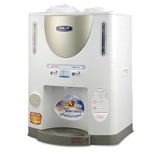 【威利家電】可接RO濾水器~晶工RO專用溫熱自動補水開飲機JD-3802