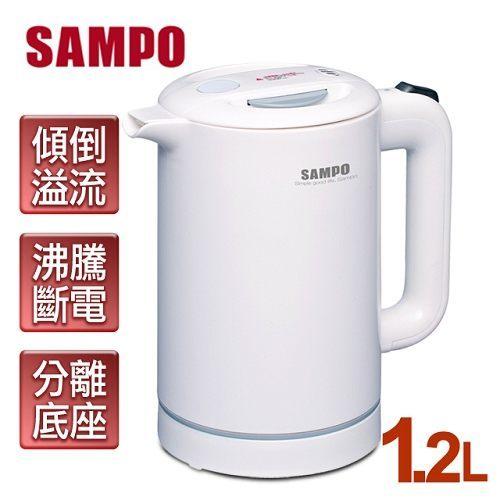 【威利家電】【刷卡分期零利率+免運費】聲寶SAMPO1.2L雙層不鏽鋼防燙快煮壺白色KP-PB12D