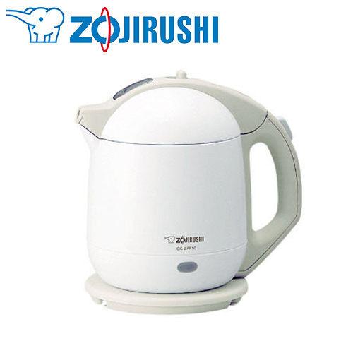 【威利家電】【刷卡分期零利率+免運費】【象印ZOJIRUSHI】快煮電氣壺-1.0LCK-BAF10