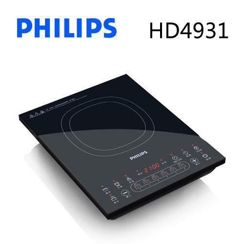 【威利家電】【刷卡分期零利率+免運費】飛利浦智慧變頻電磁爐 HD-4931