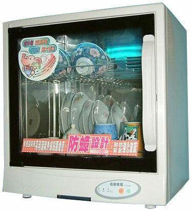 【威利家電】【刷卡分期零利率+免運費】名象15人份紫外線雙層烘碗機 TT-938
