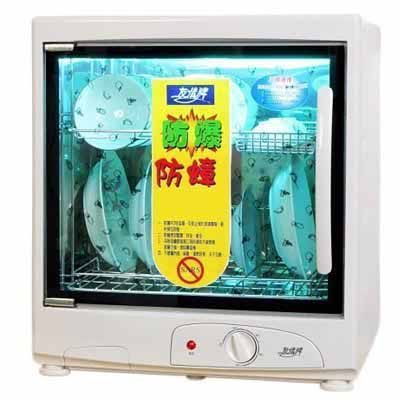 【威利家電】【刷卡分期零利率+免運費】友情牌 兩層 紫外線 防爆 烘碗機 PF-632