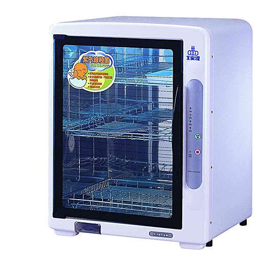 【威利家電】 大家源三層紫外線抑菌烘碗機 TCY-532 台灣設計制造 紫外線抑菌設計