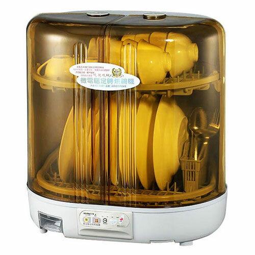 【威利家電】日象微電腦定時烘碗機 ZOG-368