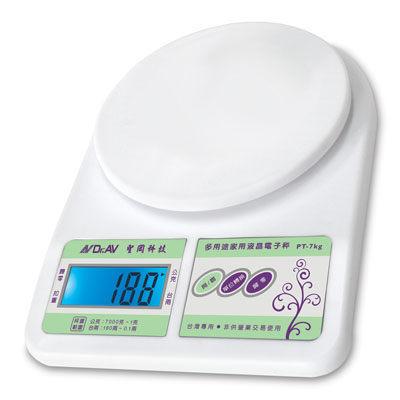 【威利家電】【刷卡分期零利率+免運費】聖岡科技 多用途家用液晶電子秤-PT-3kg 現貨 不必等
