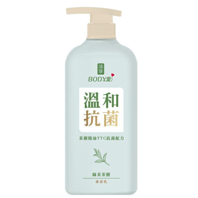 澡享BODY愛抗菌沐浴乳-綠茶茶樹900g
