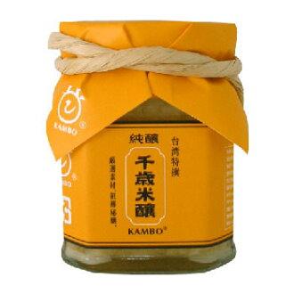甘寶 有機千歲米釀 220g/罐 原價$120 特價$115