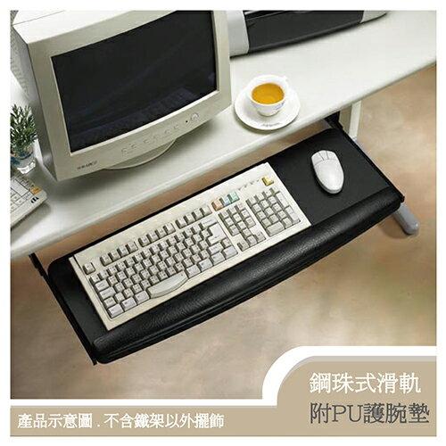 《C&B》E-TRAY滑軌式寬型鍵盤架