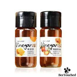 蜂蜜醋 / 蜂蜜蘋果醋 雙件組 500ml